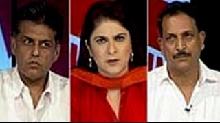 The NDTV Dialogues - planning the new commission - NDTV