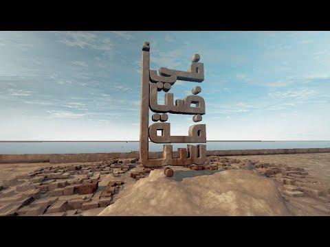 في ضيافة سبأ | الحلقة 2 - معبد اوام واكبر مزارع اليمن | يمن شباب