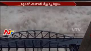 Heavy Rainfall in Gujarat, Maharashtra || Flood Water on Roads || NTV - NTVTELUGUHD