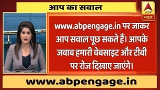 ABP Engage: Who is the greatest captain of IPL? - ABPNEWSTV