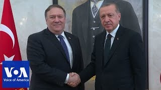 US Secretary of State Mike Pompeo Meets with Turkish President Erdogan Over Missing Journalist - VOAVIDEO