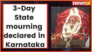 "Dr Shivakumara Swami, ""Walking God"", Dies At 111. Politicians Unite In Grief - NEWSXLIVE"