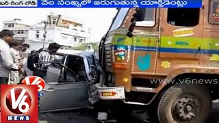 Outer ring road accidents due to lack of security standards - Hyderabad - V6NEWSTELUGU
