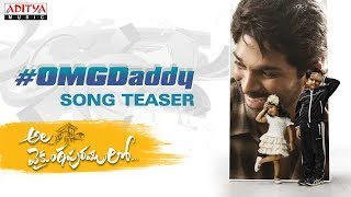 #AlaVaikunthapurramuloo - OMG Daddy Song Teaser || Allu Arjun || Trivikram | Thaman S |#AA19 - ADITYAMUSIC