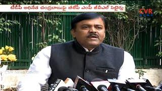 BJP MP GVL Narasimha Rao Satirical Comments on CM Chandrababu Naidu | CVR News - CVRNEWSOFFICIAL