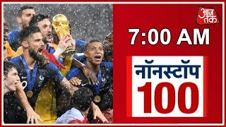 News100 Nonstop | Top Headlines Of The Day | AajTak - AAJTAKTV