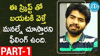Neekosam Movie Actors Aravind Reddy & Shubhangi Pant Interview Part #4 ||Talking Movies With iDream - IDREAMMOVIES