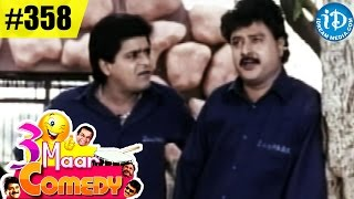 COMEDY THEENMAAR - Telugu Best Comedy Scenes - Episode 358 || Telugu Comedy Clips - IDREAMMOVIES