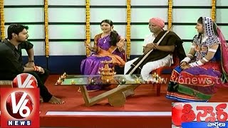 Teenmaar Chit Chat with Mallanna,Yadagiri, Lachamma and Mangli - Teenmaar News - 23rd Oct 2014 - V6NEWSTELUGU