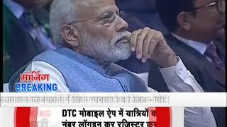 Morning Breaking: PM Modi targets Rahul Gandhi on Amethi - ZEENEWS