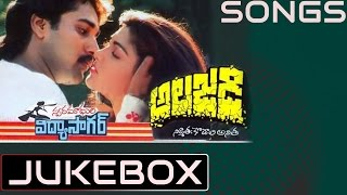 Alazadi Telugu Movie Songs Jukebox || Bhanuchandar, Naresh, Raghu, Kushbu, Thulasi - ADITYAMUSIC