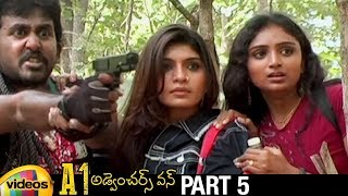 A1 - Adventures Latest Telugu Horror Movie HD | Waheeda | Pooja | Part 5 | 2019 Telugu Horror Movies - MANGOVIDEOS