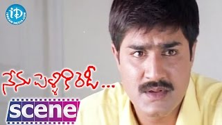 Nenu Pelliki Ready Movie Scenes | Srikanth Gets Huge Marriage Proposals | Sangeetha, Laya, Anitha - IDREAMMOVIES