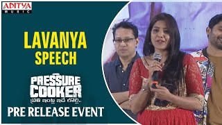 Lavanya Speech @ Pressure Cooker Movie Pre Release Event | Sai Ronak, Rahul Ramakrishna - ADITYAMUSIC