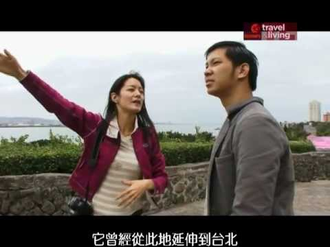 瘋台灣 Fun Taiwan:  新加坡攝影師拍人文 Janet with Nicky from Singapore 2