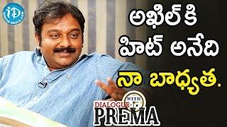 అఖిల్ కి హిట్ అనేది నా బాధ్యత. - VV Vinayak || Dialogue With Prema - IDREAMMOVIES