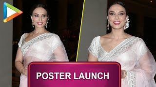 Iulia Vântur at the poster launch of 'Radha Kyu Gori Main Kyu Kaala' - HUNGAMA