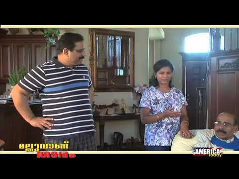 malluvanu Tharam Part 1