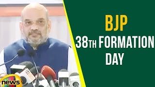 Amit Shah's Press Conference on the BJP 38th Formation Day | Mango News - MANGONEWS
