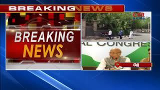 Congress-JDS Supreme Court Lawyer Abhishek Manu press meet | CVR News - CVRNEWSOFFICIAL