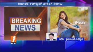New Twist In Beautician Sirisha Suicide Case | iNews - INEWS