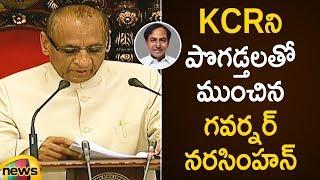Governor Narasimhan Praises KCR In Assembly   Telangana Assembly Session 2019   Mango News - MANGONEWS
