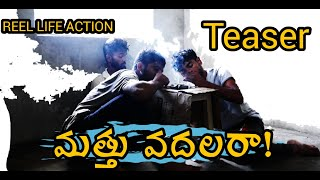 Mathu Vadalara l Telugu New Short Film l Reel Life Action - YOUTUBE