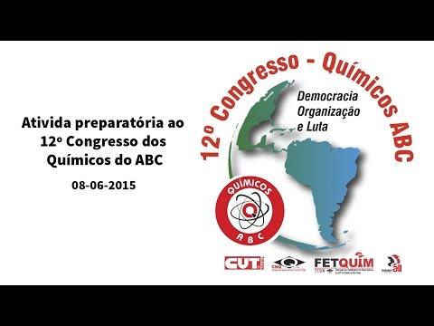 Ricardo Gebrim: 3º Palestra Preparatória debate Reforma Política e Comunicação