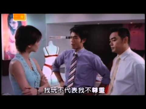 La Brassiere (2001) HQ DVD trailer (CUSTOM) (Cantonese audio)