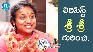 Sahithi About Lyricist Sri Sri || Melodies & Memories - IDREAMMOVIES