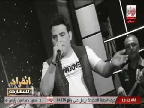 اما براوة بصوت الفنان حسام الشرقاوى جامدة جدا من برنامج انفراد