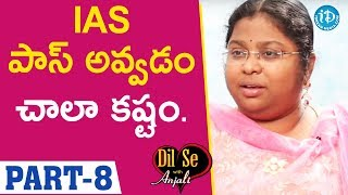 Civils Ranker & Mentor M Bala Latha Exclusive Interview Part #8 || Dil Se With Anjali - IDREAMMOVIES