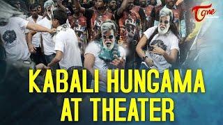Kabali Fans Hungama at Theatres | Kabali Movie - TELUGUONE