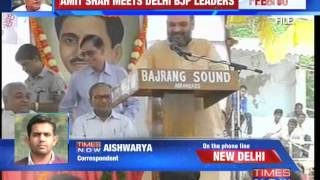 Amit Shah takes stock of poll situation - TIMESNOWONLINE