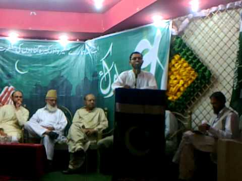Inquilabi Tarana at Eid Milan Party Gulistan-e-jauhar 2011