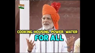 #जश्नएआजादी : PM Modi Assures Power, Water, Cooking For All | ABP News - ABPNEWSTV