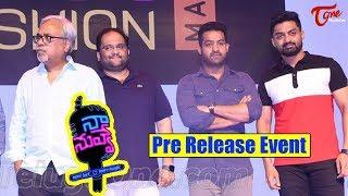 Naa Nuvve Pre Release Event | Jr NTR | Kalyan Ram | Tamannaah | TeluguOne - TELUGUONE