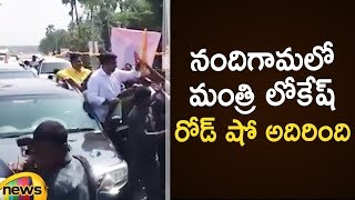 Nara Lokesh Roadshow in Nandigama | Lokesh Election Campaign | AP 2019 elections | Mango News - MANGONEWS