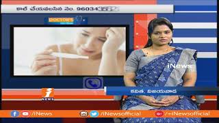 Treatment For PCOD & Infertility Problems With Star Homeopathy |Doctors Live Show| iNews - INEWS
