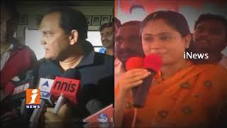 Vijayashanthi Meets Rahul | Azharuddin and Vijayashanthi  Star Campaigners For Cong in 2019? | iNews - INEWS