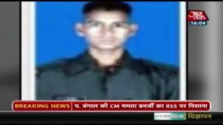 Pulwama का Mastermind ढेर लेकिन मेजर समेत 4 जवान भी शहीद - AAJTAKTV