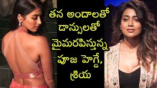 Pooja Hegde Looks H0T & Shreya Saran Looks Stunning At Lakme Fashion Week 2019 - RAJSHRITELUGU