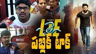 #LIE movie Public Talk || Nithin || Hanu Raghavapudi || Arjun || LIE Public Response || LIE movie - IGTELUGU