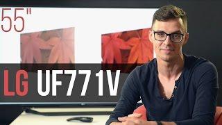 LG 55UF771V: обзор телевизора