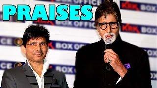 Amitabh Bachchan praises Kamaal R Khan! - EXCLUSIVE - ZOOMDEKHO