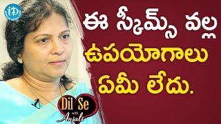 Government Schemes Are Making People Lazy - LN Makineedi Seshu Kumari || Dil Se With Anjali - IDREAMMOVIES