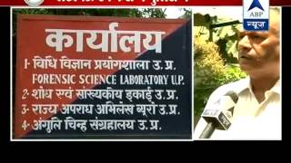 ABP News special l UP Police exposed? - ABPNEWSTV
