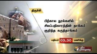 Today's Events in Chennai Tamil Nadu 05-02-2015 – Puthiya Thalaimurai tv Show