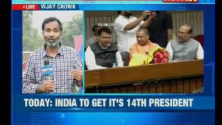 Presidential Elections: Counting of votes begin - NEWSXLIVE