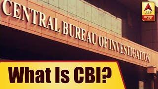 What is CBI? - ABPNEWSTV
